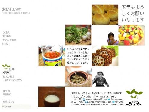 2012aisatsu5