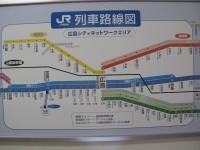 下関から広島までその3、大都市な広島