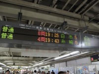 広島から岡山へ